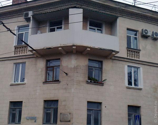 Ужасный балкон