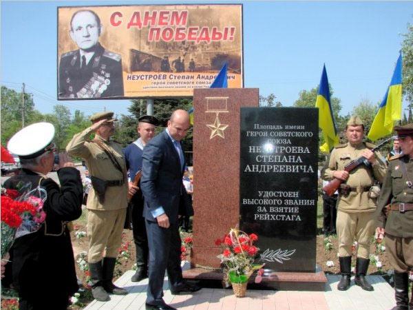 Памятный знак Степану Андреевичу Неустроеву
