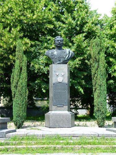 Памятник герою СССР - Козаку
