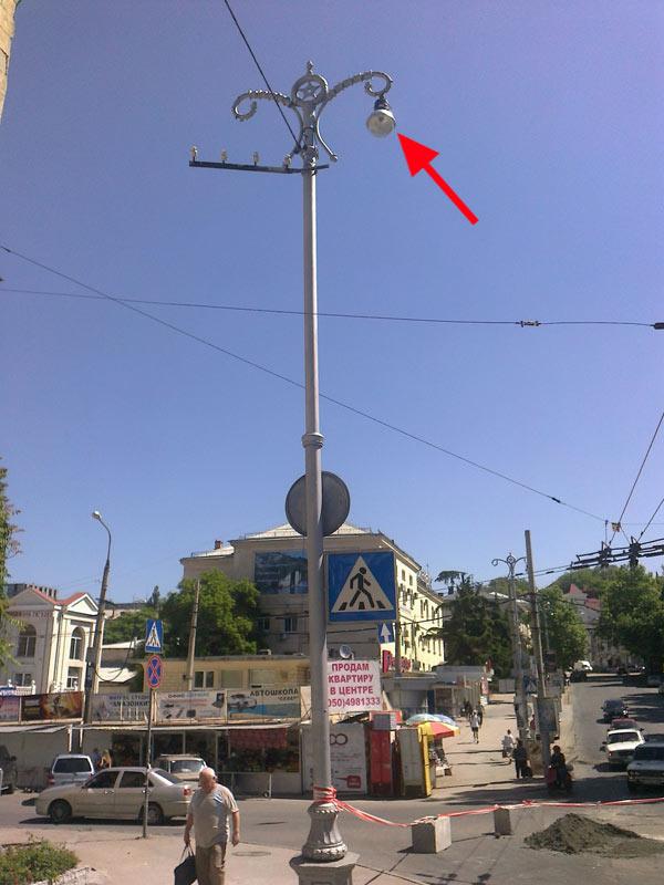 Светильники в центре Севастополя
