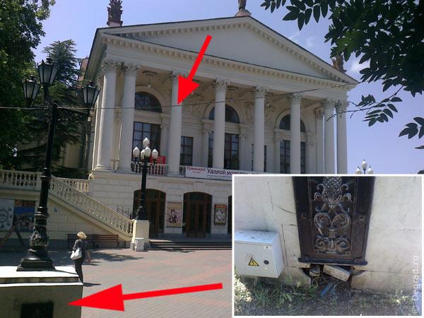 Провода Приморского бульвара и Артбухты. Севгорсвет