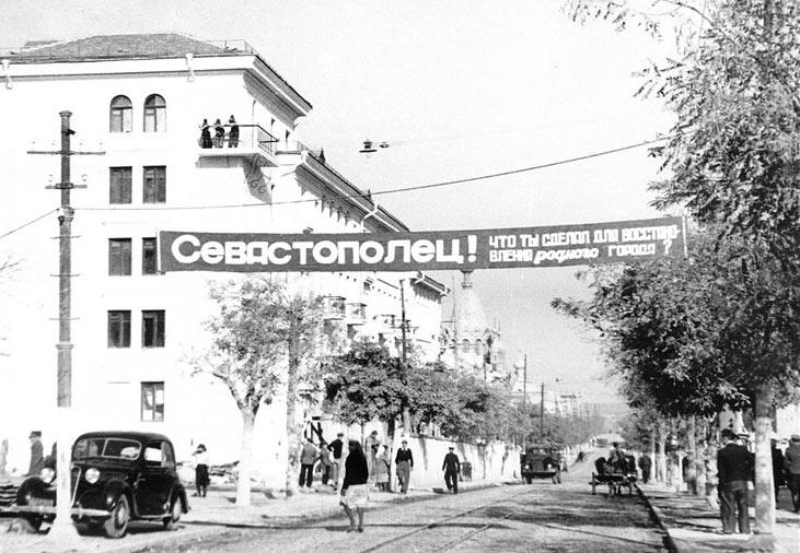 Восстановления Севастополя