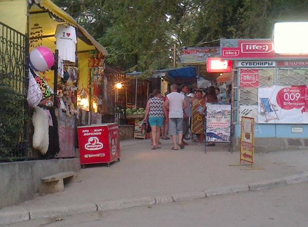 Учкуевка, рынок