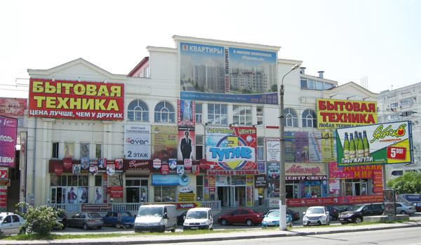 уродливый фасад в Севастополе