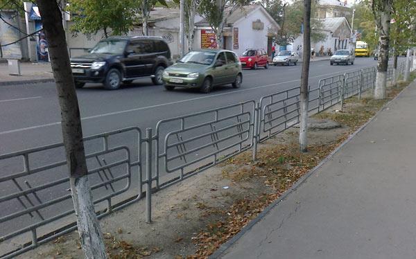 Пешеходные ограждения