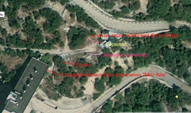А вот фото с «google.maps». На ней отмечено место, где лежат орудия, видно «крышу» зеленого контейнера, сосну и корпус базы отдыха «Мыс Айя»