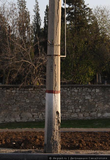 старый столб