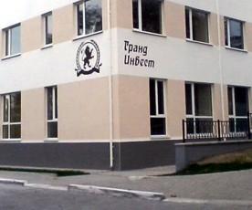 Гранд-инвест расписался на здании 1 гб