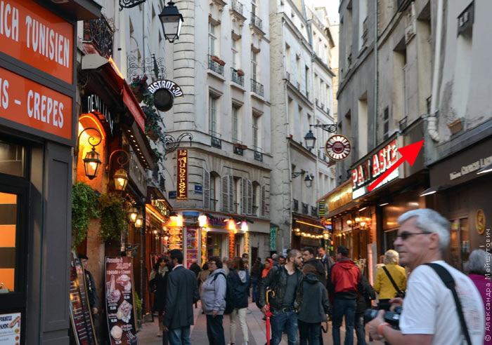 Водосток в Париже