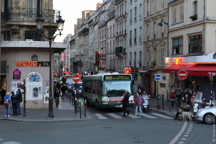 Париж автобус