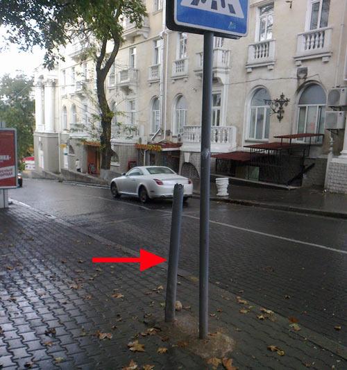 Остатки знака на ул. Айвазовского