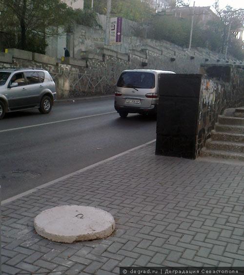 блин на улице Адмирала Октябрьского