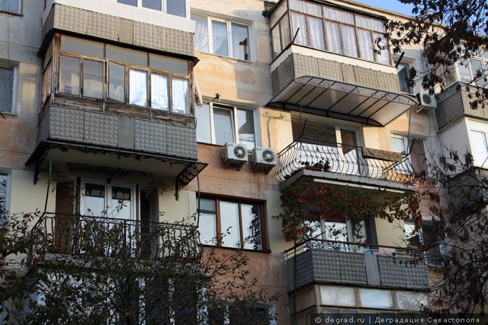 балконы в Любимовке