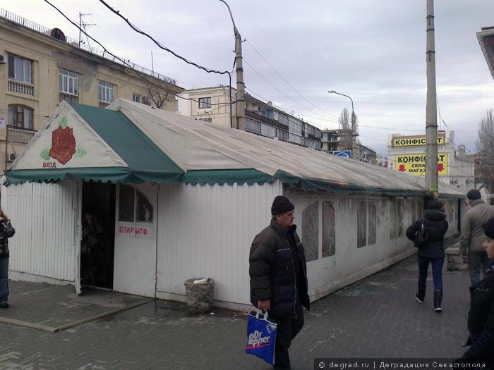 Торговля цветами в Севастополе