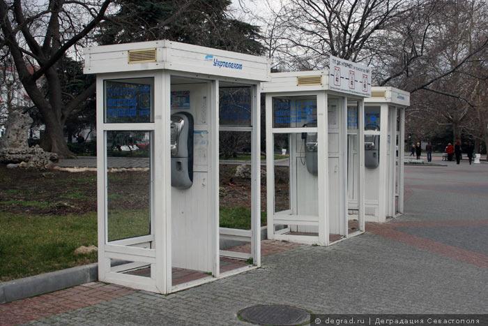 Телефонная будка (24)