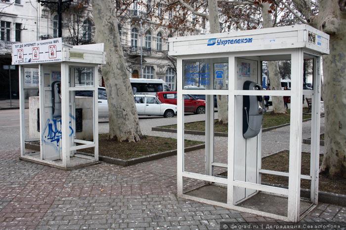 Телефонная будка (22)