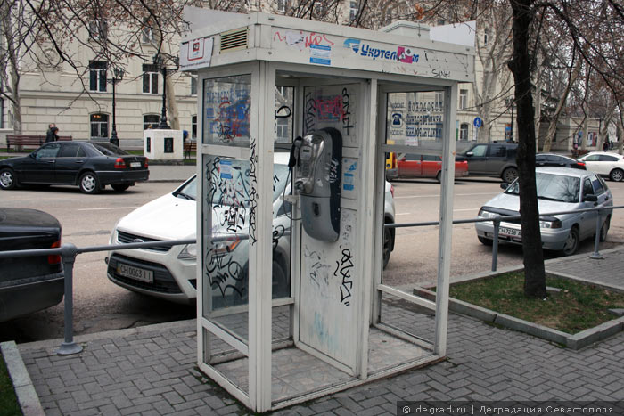 Телефонная будка (21)