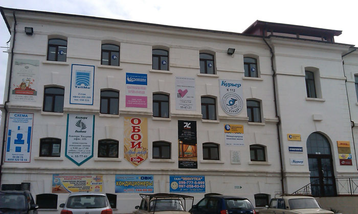 Изуродованный фасад здания