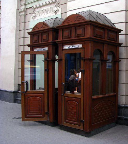 Телефонная будка (2)