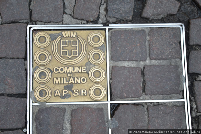 Люк в Милане