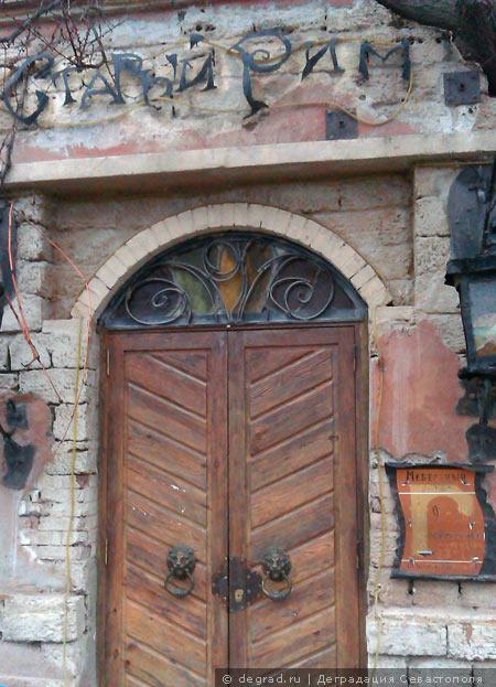 Магазин Старый Рим