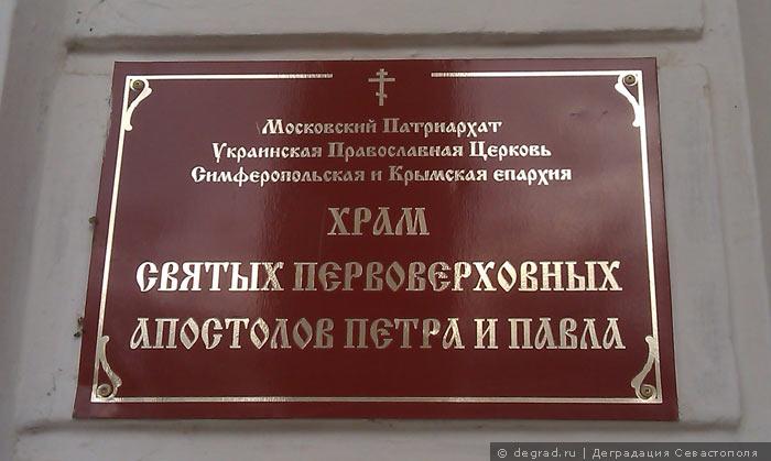 Петропавловский собор (11)