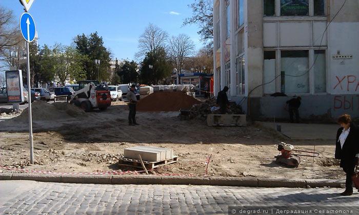Ремонт ул. Шмидта возле кинотеатра «Дружба» (19)