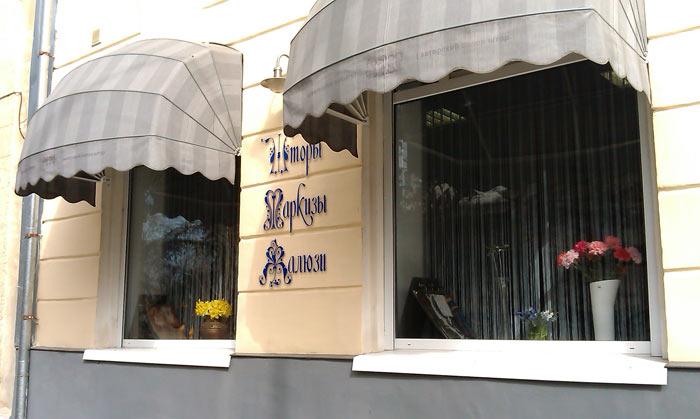 магазин на ул. Советской