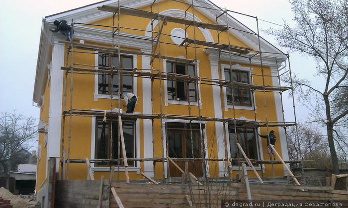 Дом на  ул. Громова
