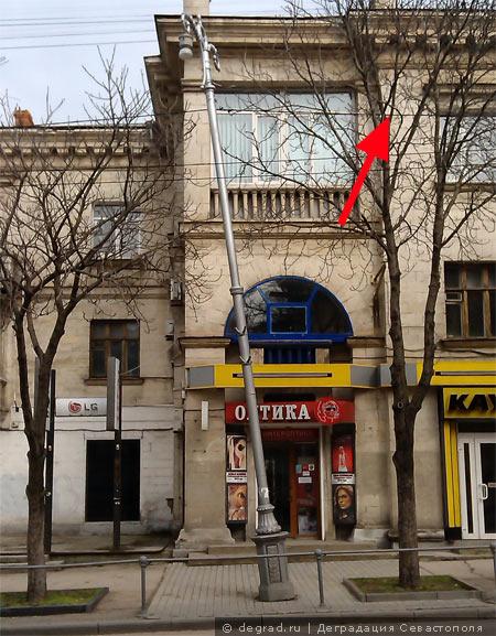 Пляшущий фонарь центра (6). Севгорсвет