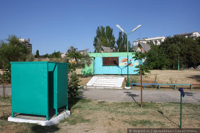 Пляж турбазы им. А. В. Мокроусова (4)