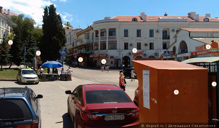 Оранжевый Севастополь (13)