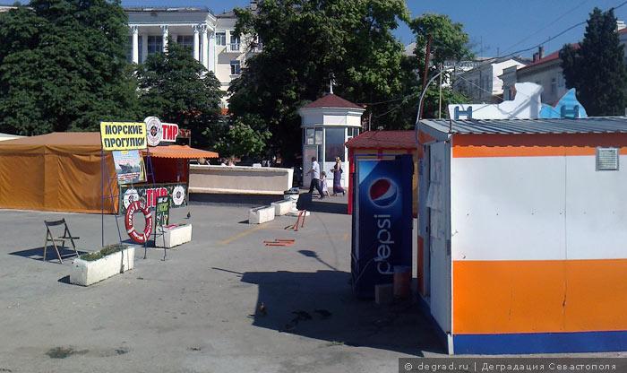 Оранжевый Севастополь (4)