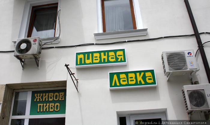 фасад дома в Севастополе (11)