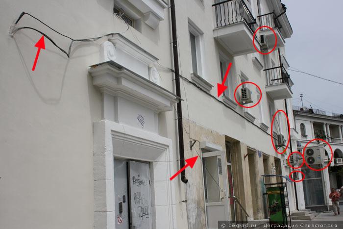 фасад дома в Севастополе (10)