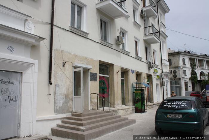 фасад дома в Севастополе