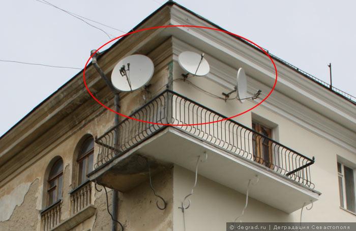 фасад дома в Севастополе (9)