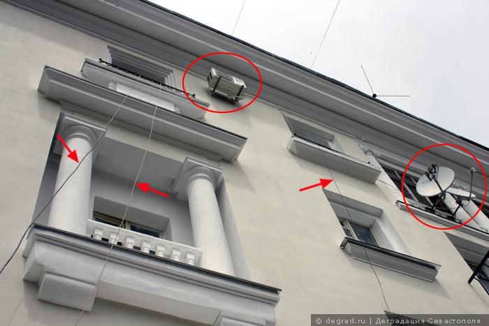 фасад дома в Севастополе (7)