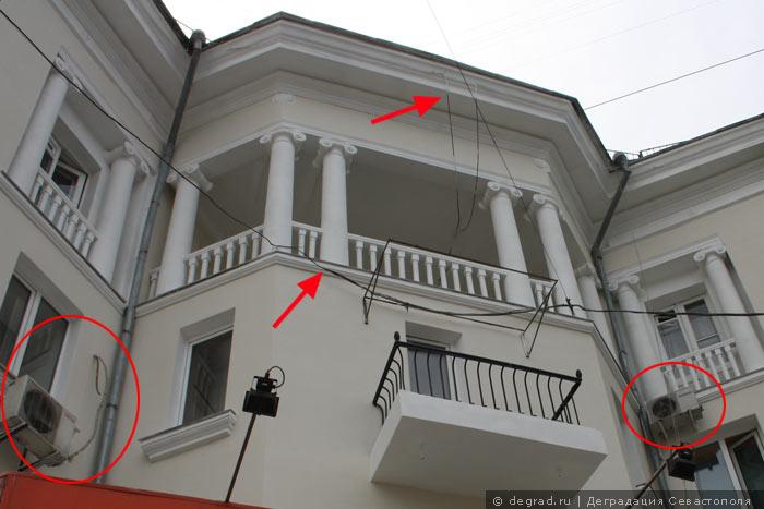 фасад дома в Севастополе (4)