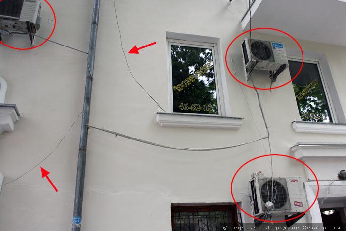 фасад дома в Севастополе (3)