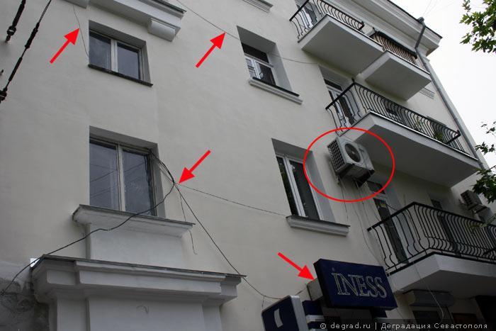фасад дома в Севастополе (2)