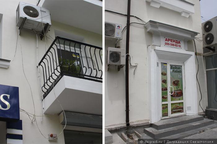 фасад дома в Севастополе (1)