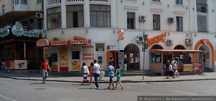 Оранжевый Севастополь (10)