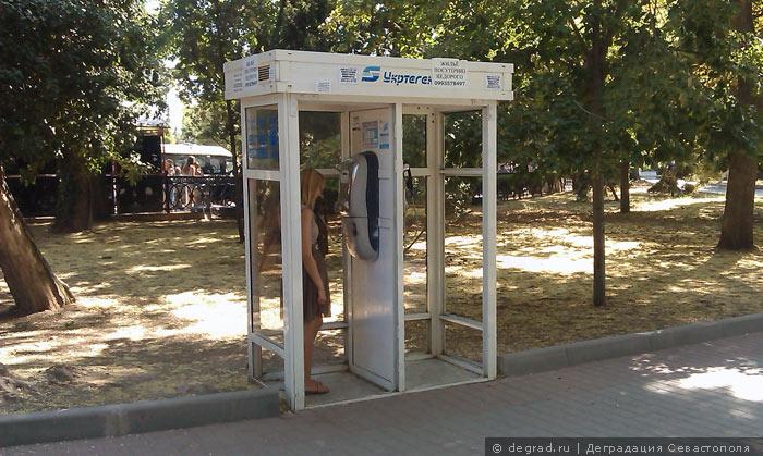 таксофон на Приморском бульваре