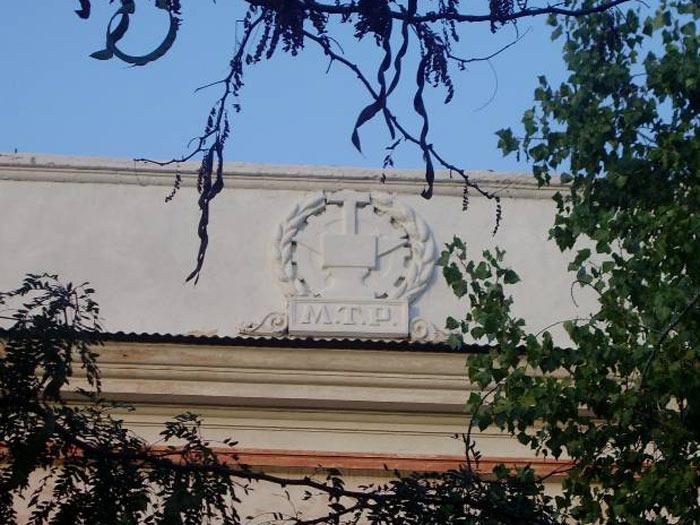 Артефакты Севастополя (7)