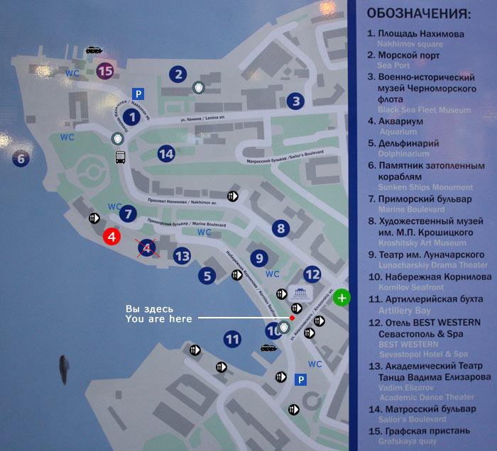 Исправленная схема центра Севастополя