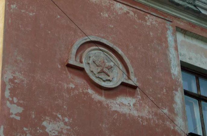 Артефакты Севастополя (9)
