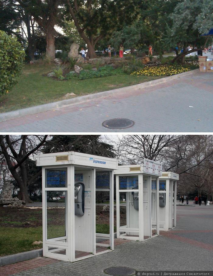 С Приморского бульвара убраны страшные таксофоны