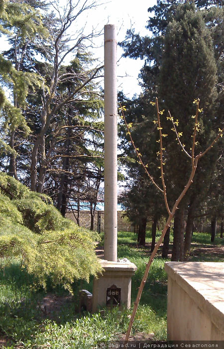 Артефакты Севастополя (5)