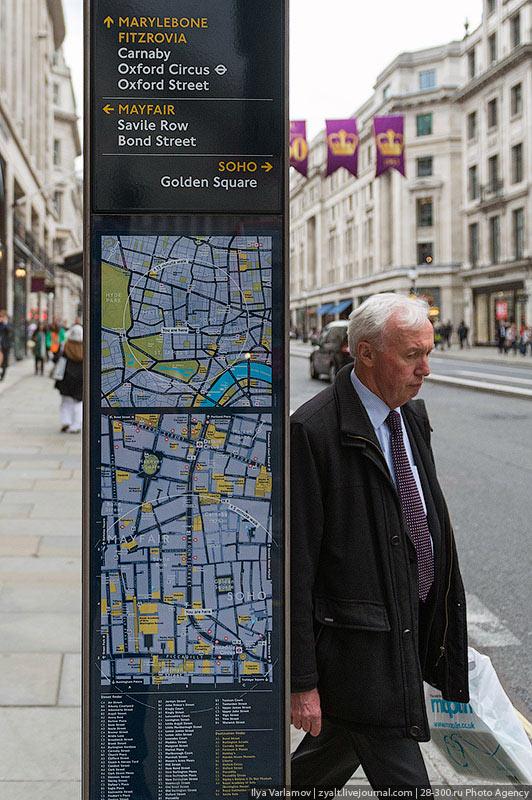 Навигация Лондона